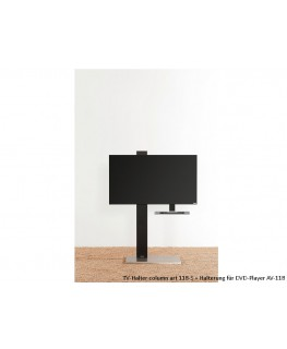 wissmann tv standfu column art 118 h. Black Bedroom Furniture Sets. Home Design Ideas
